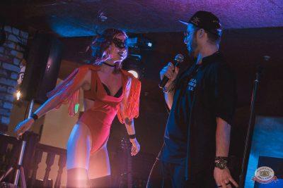 «Дыхание ночи»: «Masquerade party», 27 апреля 2019 - Ресторан «Максимилианс» Самара - 31