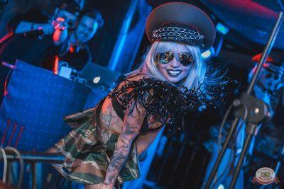 «Дыхание ночи»: «Masquerade party», 27 апреля 2019 - Ресторан «Максимилианс» Самара - 32