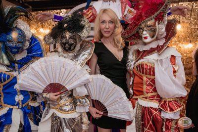 «Дыхание ночи»: «Masquerade party», 27 апреля 2019 - Ресторан «Максимилианс» Самара - 5
