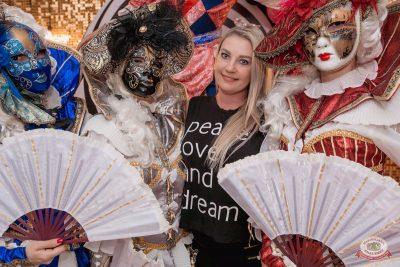 «Дыхание ночи»: «Masquerade party», 27 апреля 2019 - Ресторан «Максимилианс» Самара - 7