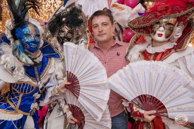 «Дыхание ночи»: «Masquerade party», 27 апреля 2019 - Ресторан «Максимилианс» Самара - 9