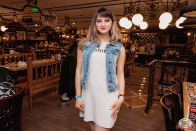 Ольга Бузова, 10 мая 2019 - Ресторан «Максимилианс» Самара - 123