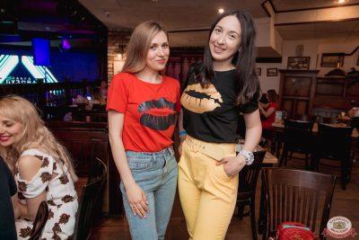 Ольга Бузова, 10 мая 2019 - Ресторан «Максимилианс» Самара - 124