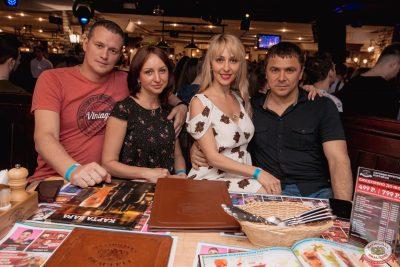 Ольга Бузова, 10 мая 2019 - Ресторан «Максимилианс» Самара - 125