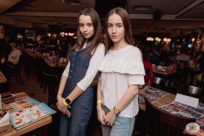 Ольга Бузова, 10 мая 2019 - Ресторан «Максимилианс» Самара - 137