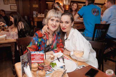 Ольга Бузова, 10 мая 2019 - Ресторан «Максимилианс» Самара - 152