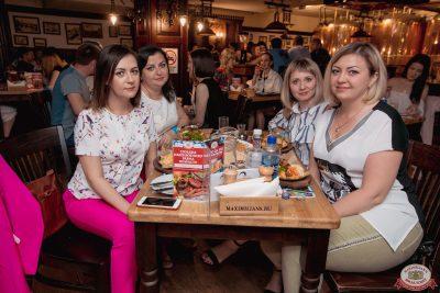 Ольга Бузова, 10 мая 2019 - Ресторан «Максимилианс» Самара - 154