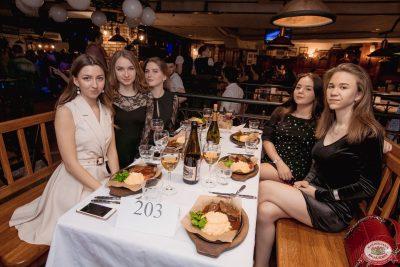 Ольга Бузова, 10 мая 2019 - Ресторан «Максимилианс» Самара - 155