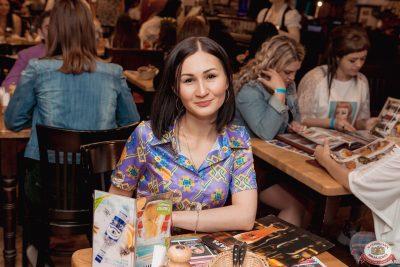 Ольга Бузова, 10 мая 2019 - Ресторан «Максимилианс» Самара - 184