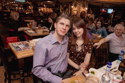 Ольга Бузова, 10 мая 2019 - Ресторан «Максимилианс» Самара - 188