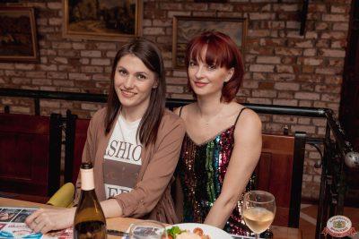Ольга Бузова, 10 мая 2019 - Ресторан «Максимилианс» Самара - 192