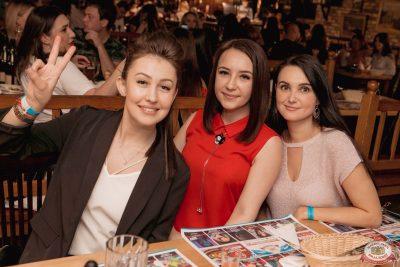 Ольга Бузова, 10 мая 2019 - Ресторан «Максимилианс» Самара - 212