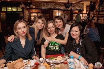 Ольга Бузова, 10 мая 2019 - Ресторан «Максимилианс» Самара - 216