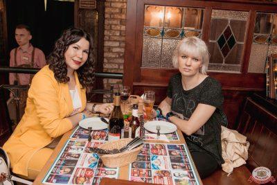 Ольга Бузова, 10 мая 2019 - Ресторан «Максимилианс» Самара - 217