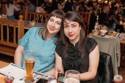 Ольга Бузова, 10 мая 2019 - Ресторан «Максимилианс» Самара - 218