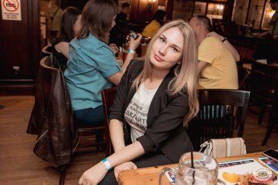Ольга Бузова, 10 мая 2019 - Ресторан «Максимилианс» Самара - 220
