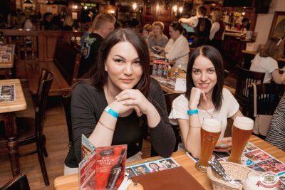 Ольга Бузова, 10 мая 2019 - Ресторан «Максимилианс» Самара - 225