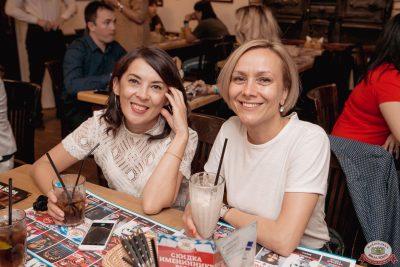 Ольга Бузова, 10 мая 2019 - Ресторан «Максимилианс» Самара - 227