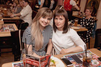 Ольга Бузова, 10 мая 2019 - Ресторан «Максимилианс» Самара - 228