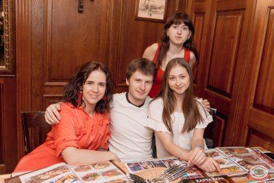 Ольга Бузова, 10 мая 2019 - Ресторан «Максимилианс» Самара - 229