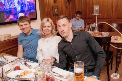 Ольга Бузова, 10 мая 2019 - Ресторан «Максимилианс» Самара - 230