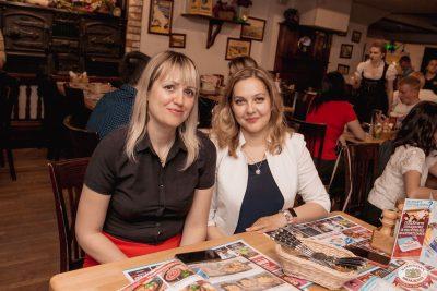 Ольга Бузова, 10 мая 2019 - Ресторан «Максимилианс» Самара - 232