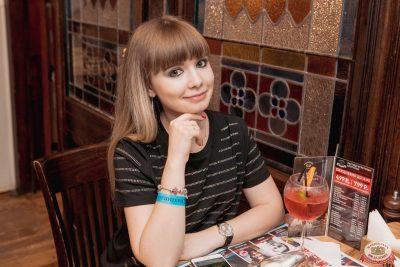 Ольга Бузова, 10 мая 2019 - Ресторан «Максимилианс» Самара - 234