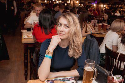 Ольга Бузова, 10 мая 2019 - Ресторан «Максимилианс» Самара - 235