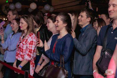 Стендап: Атлас, Щербаков, Чебатков, 16 мая 2019 - Ресторан «Максимилианс» Самара - 10
