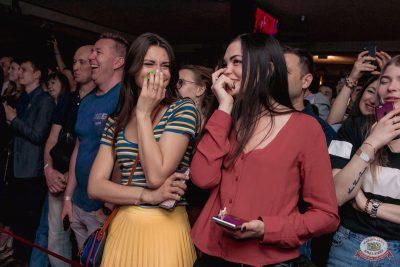 Стендап: Атлас, Щербаков, Чебатков, 16 мая 2019 - Ресторан «Максимилианс» Самара - 11