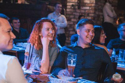 Стендап: Атлас, Щербаков, Чебатков, 16 мая 2019 - Ресторан «Максимилианс» Самара - 13