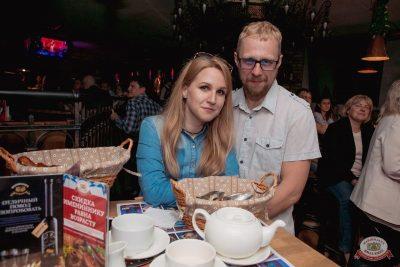 Стендап: Атлас, Щербаков, Чебатков, 16 мая 2019 - Ресторан «Максимилианс» Самара - 26