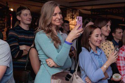 Стендап: Атлас, Щербаков, Чебатков, 16 мая 2019 - Ресторан «Максимилианс» Самара - 3