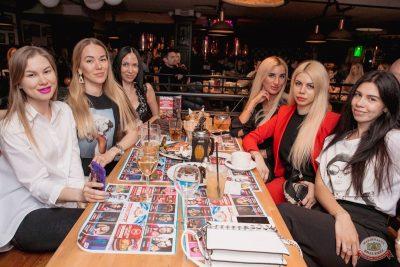 Стендап: Атлас, Щербаков, Чебатков, 16 мая 2019 - Ресторан «Максимилианс» Самара - 33