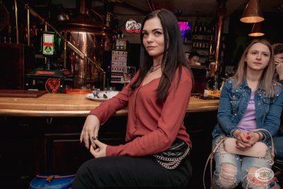 Стендап: Атлас, Щербаков, Чебатков, 16 мая 2019 - Ресторан «Максимилианс» Самара - 35