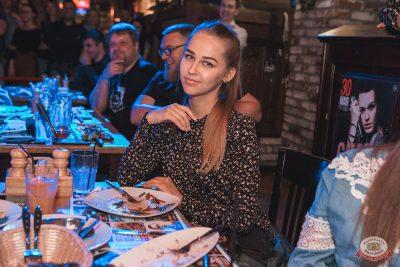 Стендап: Атлас, Щербаков, Чебатков, 16 мая 2019 - Ресторан «Максимилианс» Самара - 37
