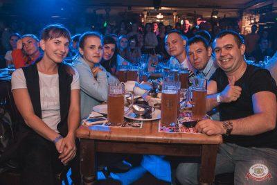 Стендап: Атлас, Щербаков, Чебатков, 16 мая 2019 - Ресторан «Максимилианс» Самара - 40
