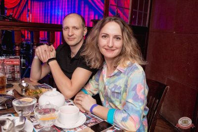Стендап: Атлас, Щербаков, Чебатков, 16 мая 2019 - Ресторан «Максимилианс» Самара - 42