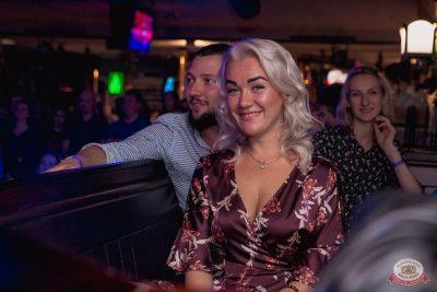 Стендап: Атлас, Щербаков, Чебатков, 16 мая 2019 - Ресторан «Максимилианс» Самара - 5