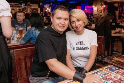 Стендап: Атлас, Щербаков, Чебатков, 16 мая 2019 - Ресторан «Максимилианс» Самара - 52