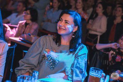Стендап: Атлас, Щербаков, Чебатков, 16 мая 2019 - Ресторан «Максимилианс» Самара - 7