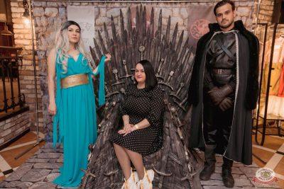 Игра престолов, 17 мая 2019 - Ресторан «Максимилианс» Самара - 1