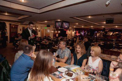 Игра престолов, 17 мая 2019 - Ресторан «Максимилианс» Самара - 11