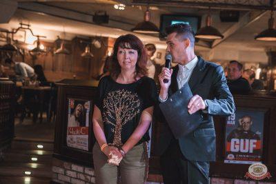 Игра престолов, 17 мая 2019 - Ресторан «Максимилианс» Самара - 22