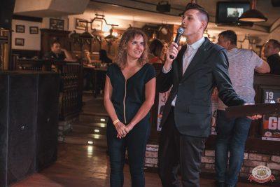 Игра престолов, 17 мая 2019 - Ресторан «Максимилианс» Самара - 25