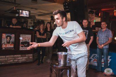 Игра престолов, 17 мая 2019 - Ресторан «Максимилианс» Самара - 27