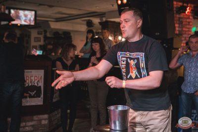 Игра престолов, 17 мая 2019 - Ресторан «Максимилианс» Самара - 28