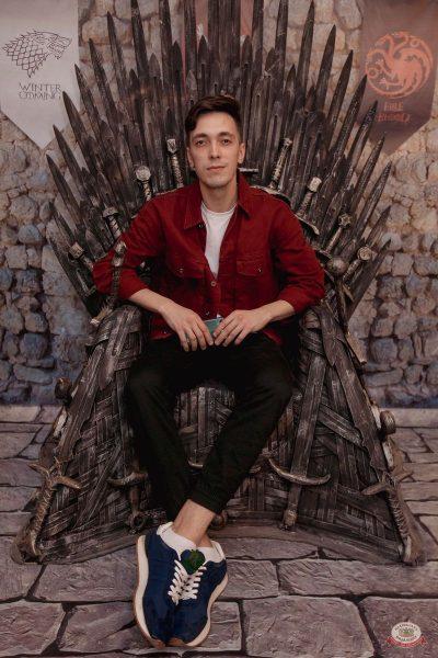 Игра престолов, 17 мая 2019 - Ресторан «Максимилианс» Самара - 3