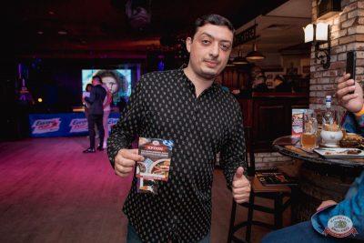 Игра престолов, 17 мая 2019 - Ресторан «Максимилианс» Самара - 32