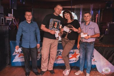 Игра престолов, 17 мая 2019 - Ресторан «Максимилианс» Самара - 36